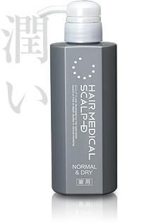 ヘアメディカル薬用スカルプD(普通・乾燥肌)